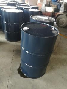 国产异构烷烃 产品图片