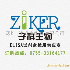 肿瘤坏死因子ELISA试剂盒 产品图片