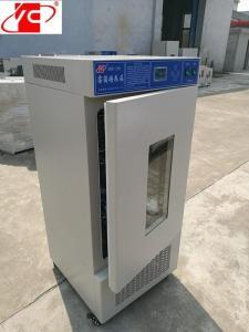 250L霉菌培养箱,MJP-250细菌培养箱