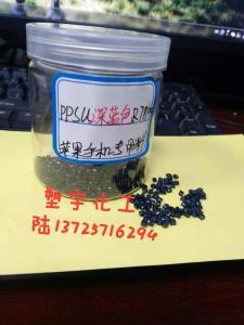 主營PPSU蘇威R7800深藍色蘋果手機彩色外殼納米塑料