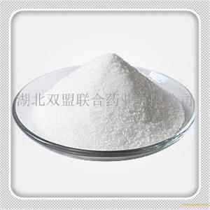 还原型谷胱甘肽70-18-8/原料药/源头厂家现货包邮