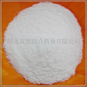 琥乙红霉素1264-62-6/原料药/源头厂家现货包邮