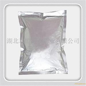 苄星青霉素1538-09-6/原料药/源头厂家现货包邮
