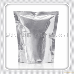 枸橼酸铋钾57644-54-9/原料药/源头厂家现货包邮