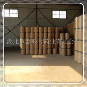 N-乙酰氨基葡萄糖7512-17-6/原料药/源头厂家现货包邮