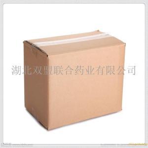 阿米舒必利71675-85-9/原料药/源头厂家现货包邮