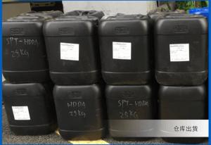 HEMAP 羟乙基甲基丙烯酸酯磷酸酯 附着力促进剂 产品图片