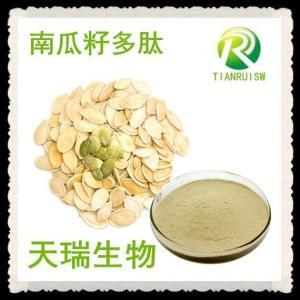 南瓜籽多肽 小分子南瓜籽肽 生产供应