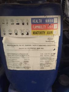 汉高多用途清洗剂P3-SAXIN *清洗剂