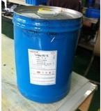 汉高电泳前处理剂Bonderite 20121环保前处理