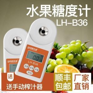 柚子苹果柑橙糖度计  电子测糖仪数字显示甜度计糖量仪