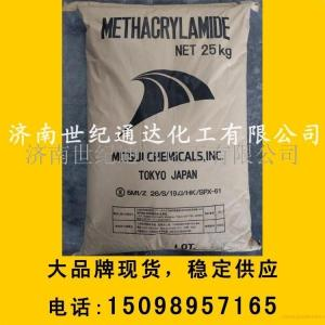 甲基丙烯酰胺