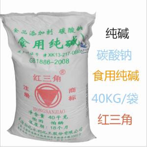 工厂直销食品级碳酸钠碱面三角纯碱(碳酸钠) 食品级碳酸钠40kg