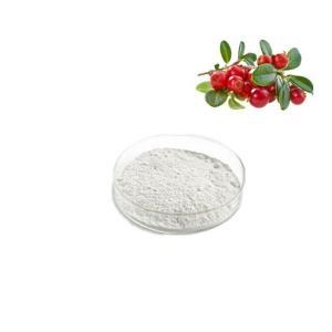 阿尔法-熊果苷