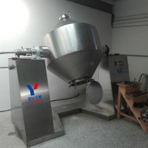 尼龙颗粒烘干SZG系列导热油加热双锥回转真空干燥机 塑料烘干机