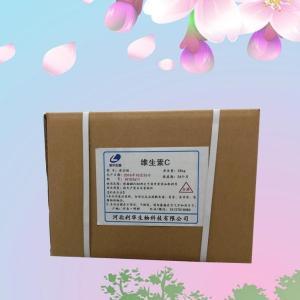 维生素c厂家 L-抗坏血酸价格 产品图片