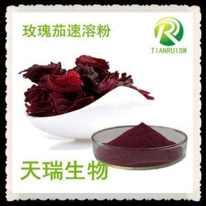 玫瑰茄速溶粉 全水溶玫瑰茄粉 生产厂家直供