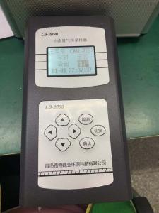 有关于采样TVOCS、苯系物小流量采样器推荐LB-2090 产品图片