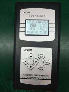 吸附管法采样器LB-2090小流量气体采样器 产品图片
