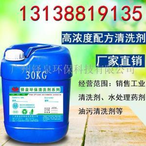 金型模具清洗剂 钢模除油除锈剂厂家  水性洗膜水 产品图片