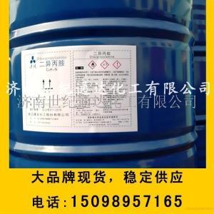 浙江建业原装 二异丙胺优势主营产品