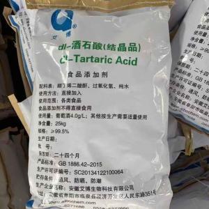 DL-酒石酸(结晶品)