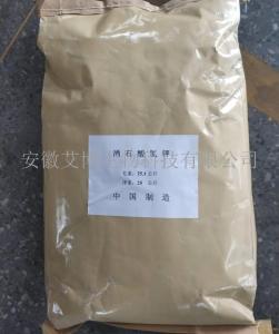 酒石酸氢钾(868-14-4)