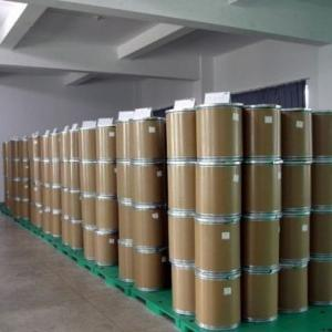 吲哚-3-甲醇 生产厂家