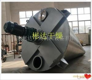 优异品质8000型双螺旋锥形混合机 彬达干燥