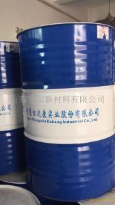 现货销售内蒙达康三氯乙烯 价格美丽量大从优
