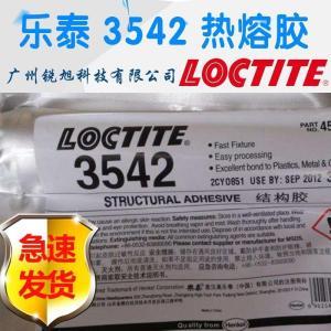 广州现货供应乐泰LOCTITE 3542 热熔胶结构胶 电子产品专用