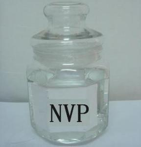 珂玛乙烯基吡咯烷酮(NVP)现货供应