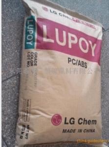 抗撞击塑胶粒 ER5001RF LUPOY ER5151RFA