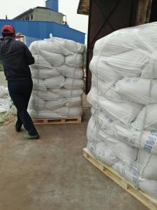 山东大量供应工业级新戊二醇用于润滑剂添加剂价格美丽量大从优