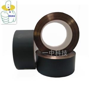 导热铜箔单面胶 散热铜箔 表面涂布纳米碳具有热辐射