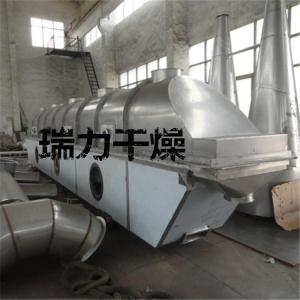 聚氯乙烯颗粒干燥设备  振动流化床干燥机厂家