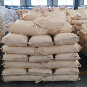 厂家直销 草酸铵  分析纯级含量99.6%  产品图片
