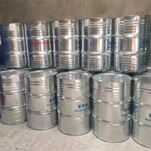 鲁西苯甲醇销售 量大优惠 210公斤/桶 99.9%含量 产品图片