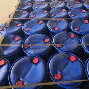 优势热销 丙烯酸羟乙酯 国标工业级99.5% 价格优惠 产品图片