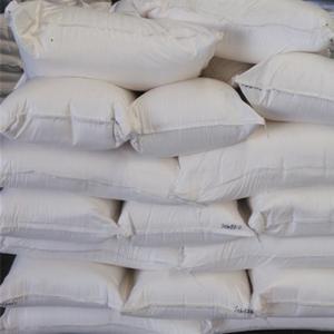 单甘酯 单硬脂酸甘油酯  厂家直销  量大优惠 产品图片