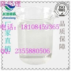 乙蒜素CAS#682-91-7  长沙供应