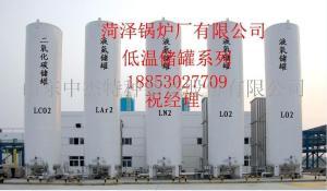 100立方液氧儲罐 廠家 環保公司專用
