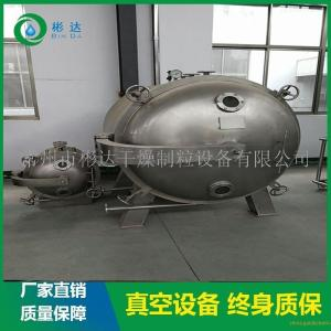 YZG-1400型圆形真空干燥机 彬达干燥优质生产