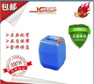 甲基磺酸铜原料批发价格