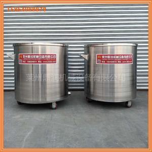 限時促銷 500L拉缸 不銹鋼拉缸 不銹鋼儲罐 201材質 分散機專用桶