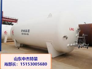 30立方LNG储罐结构,低温储罐价格