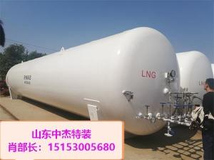 60立方液化天然氣儲罐 工藝設計