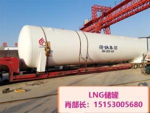 西寧150立方LNG低溫儲罐型號參數