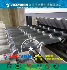 合成樹脂瓦設備、pvc合成樹脂瓦設備產品圖片