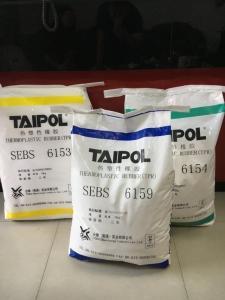 SEBS/台湾台橡/6153/塑料改性丶弹性薄膜丶胶黏剂/苯乙烯 产品图片